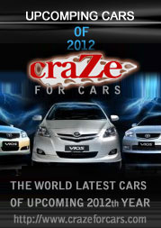 Upcoming Cars 2012