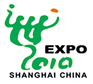 Shanghai expo